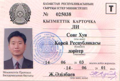 official card�� ����Դϴ�. ���� �Ҽ��� �ź����� �����մϴ�.